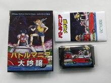 ¡Juego MD: Battle Mania Daiginjo (versión japonesa! Caja + manual + cartucho!)