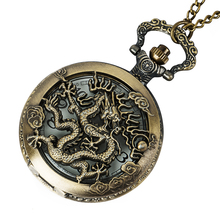 Chinese Dragon Bronze Quartz Pocket Watch Analog Pendant With Necklace Pendant Clock Gift Pocket Watch Chain цена