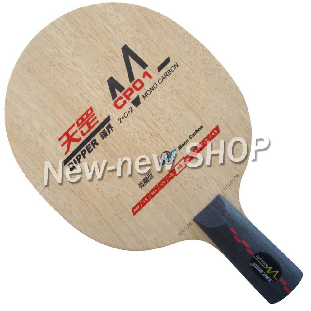DHS Dipper DM.CP01 (CP 01, CP-01) Table Tennis (PingPong) Blade dhs tg7 cp tg cp 7 tg cp 7 attack loop off table tennis blade for pingpong racket