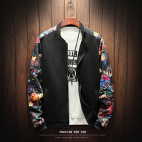 Floral Bomber Jacket Men Patchwork Flowers Long Sleeve Zipper Jackets Coat Men's Pilot Jacket Plus Size M 5XL