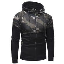 fashon Camouflage print hoodies for men 2018 long sleeve patchwork sweatshirt streetwear