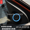 For MITSUBISHI Outlander 2013 14 15 16 interior Aluminum Alloy audio speaker decoration trim cover auto accessories