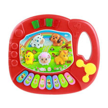 Baby Kids Musical Educational Animal Farm Piano Developmental Music Toy Fashion Developmental Toys for Children Gift Hot Sale 20(China)