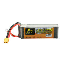 HIINST ZOP Power 14.8 V 4500 mAh 4 S 45C Batterij XT60 Plug Voor RC Car Helicopter Deel 19APR30 P35(China)