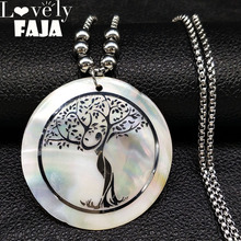 2019 Tree of life Shell Stainless Steel Necklace for Women Silver Color Long Necklaces Pendants Jewelry collar mujer N18421 цена в Москве и Питере