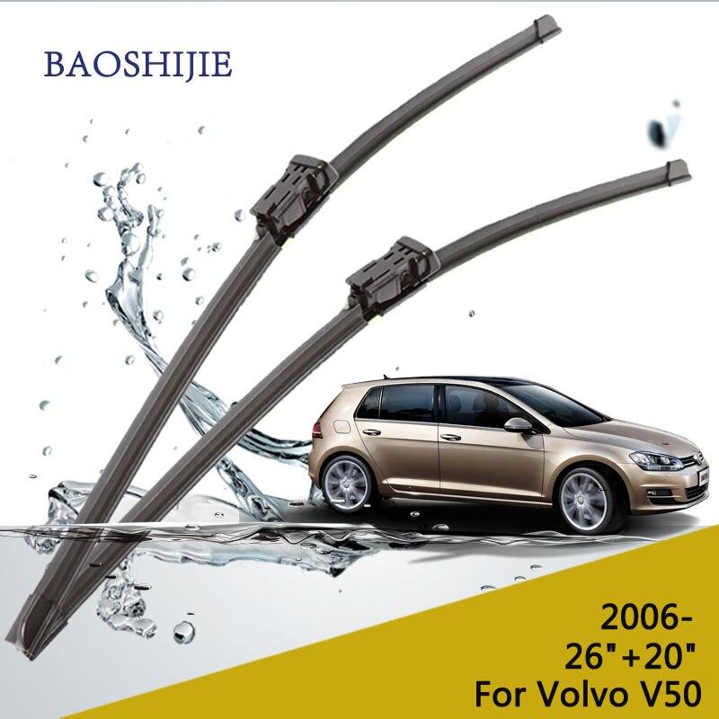 """Prix pour Lame d'essuie-glace pour Volvo V50 (À partir De 2006) 26 """"+ 20"""" fit push bouton type d'essuie-glace bras"""