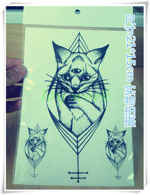 Waterproof Temporary Tattoo Sticker large size three eyes cat totem tatto stickers flash tatoo fake tattoos for men women 6