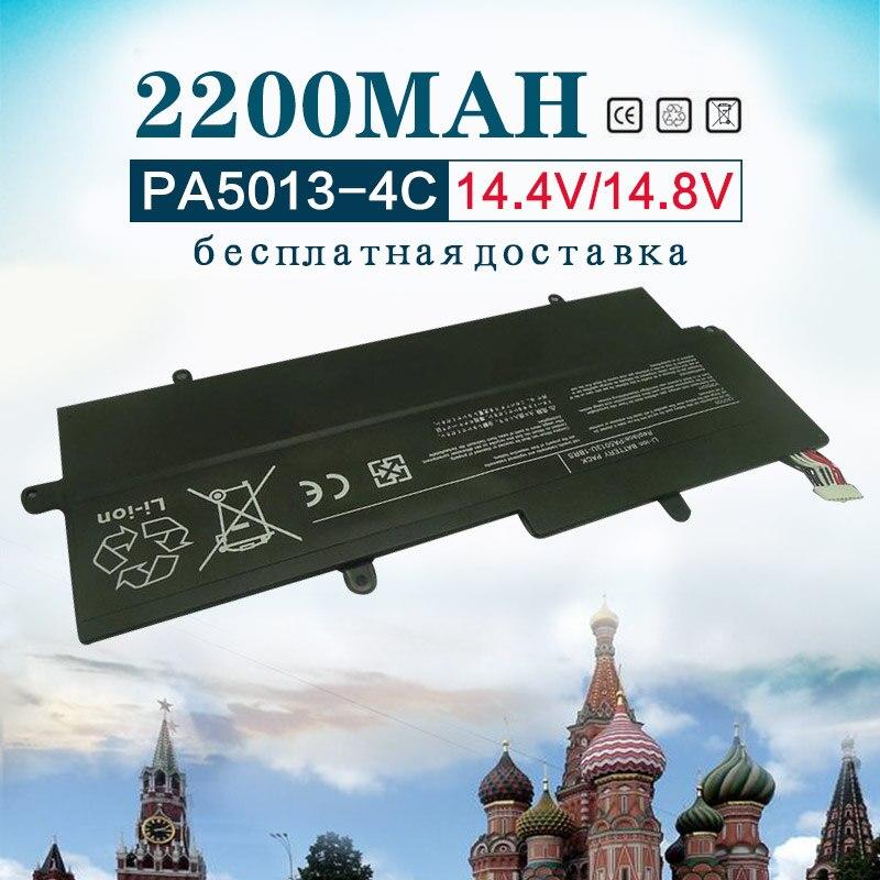 Golooloo 14.4 v 2200 mah batterie D'ordinateur Portable pour Toshiba Portege Z930 Z830 Z935 Z835 pour Ultrabook Série REMPLACER PA5013U-1BRS PA5013U