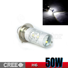 12V BA20D H6 LED 50W High Power Car Fog Light DRL Day runing Light Blub Lamp White Motorcycle Headlight brightness #3987