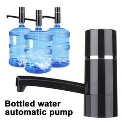 2019 Drop Доставка удобство насос для бутыля с водой Электрический диспенсер для воды прочный фактические офис диспенсер для водяного насоса