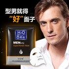 BIOAQUA Men's Facial Mask Stick Spring Hydra Oil Control Acne Blackheads Pore Deep Cleansing For Men sheet face mask 30g