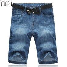 MOGU Мода Повседневная Джинсовые Шорты Для Мужчин 2017 Новых людей Летом платья mid талия короткие джинсы для мужчин плюс размер мужские шорты