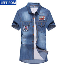 Shirt Short Sleeve Cowboy Men 2017 Summer New Fashion Business male Shirt Boys Best Pop Tops sell like hot cakes blue sizeS-3XL