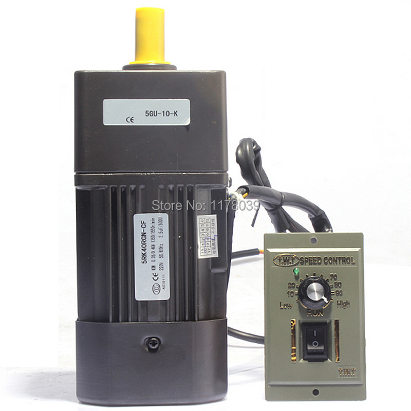 40w 220v ac gear motor adjustable speed variable speed for Variable speed gear motor
