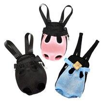 Five Holes-dog carrier / Backpack