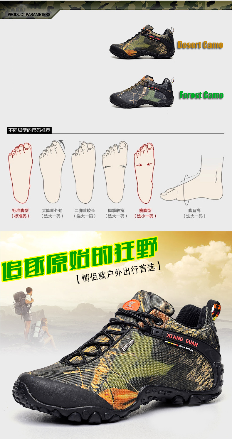 d63676cb0 شيانغ guan ودلاند كامو إمرأة حذاء المشي أفضل بائع الصحراء كامو حذاء ...
