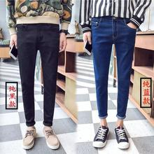 The new spring summer time 2017 males's blue/black denims toes pants closed foot trousers han version toes haroun pants free delivery