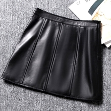 2018 New High Waist Short Sheepskin Skirt