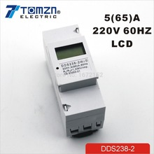 5(65)A 220V 60HZ DDS238-2 Single phase Din rail KWH Watt hour din-rail energy meter LCD