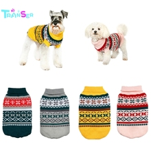2017 Transer Creative Hot! New Dog Pet Jumpsuit Puppy Sweater&Hoodie Leaf Warm Clothes Drop Shipping D6M30