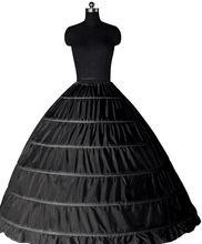 Blanco Negro 6 Aros Enagua de La Crinolina Slip Underskirt enaguas novia anagua Balón vestido de Boda Vestido de noiva jupon
