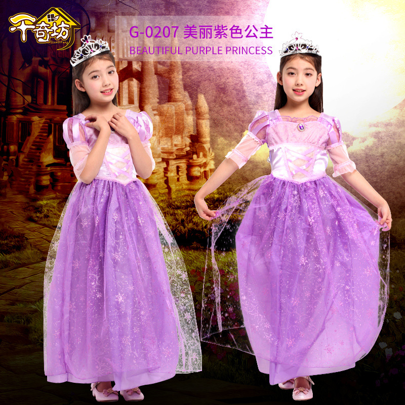 Christmas Party Cosplay Kids Clothes Cosplay Costume Stage Performances Dress Princess Dresses Beautiful Purple Princess Suit