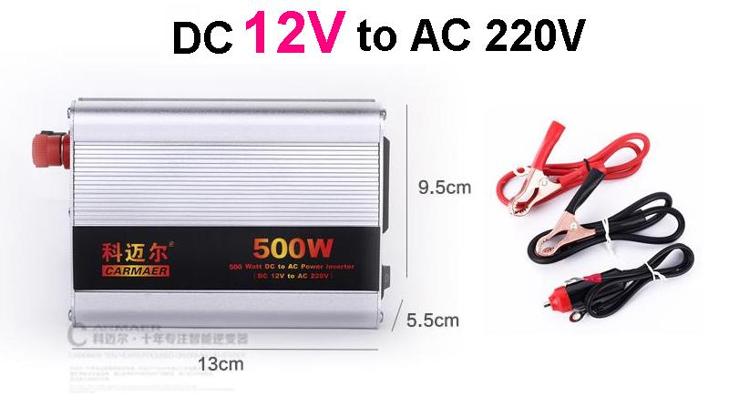 Free Shipping 500W DC 12V to AC 220V crocodile clip+The cigarette lighter line Power Inverter Converter Transformer Power Supply стоимость