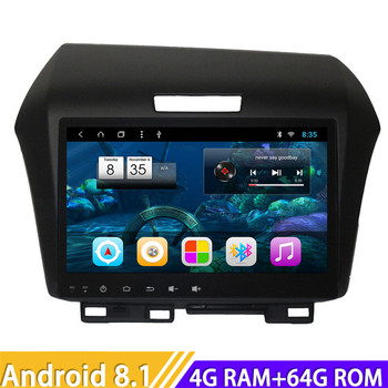 Car Head Unit Android 8.1 Car Radio DVD Player Autoradio GPS Navigation For Honda Jade 2013 2014 2015 2016 Stereo 2 Din Video