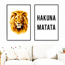 Cartoon Lion Hakuna Matata Quote Wall Art Canvas Painting Nordic Posters And Prints Animal Pictures Kids Room Bedroom Decor
