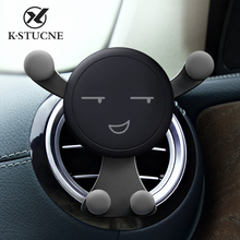 Holder For Phone In Car Mobile Gravity Air Vent Monut Smile Face Stand For Phone No Magnetic Auto Support Stand Car Accessories smile for no reason iris