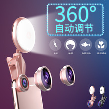 Mobile phone fill light beauty fill light three-piece mobile phone photography set universal multi function fill light mobile phone holder self timer live light beauty artifact fill light mobile phone holder