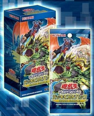 Yu Gi Oh Original Japanese DBSW SP7 Soul Warrior Original Box Japanese Edition