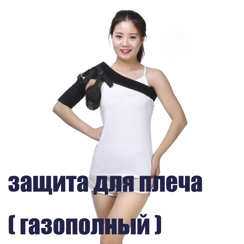 Free Shipping Dical Shoulder Brace Strap Orthosis Support Subluxation Stroke Hemiplegia Inflatable Shoulder Protector Orthosis adults kids hand wrist orthosis separate finger flex spasm extension board splint apoplexy hemiplegia right left men women