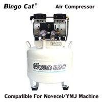 220 v 600 W 45L/мин Oil free бесшумный воздушный компрессор высокое качество машины 0,8 МПа для Novecel Q5 A5/YMJ ламинатор