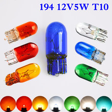 Flytop 501 W5W XENON T10 натуральный синий прозрачный Янтарный красный зеленый стекло 12В 5 Вт W2.1x9.5d супербелая автомобильная лампа 10 шт./лот