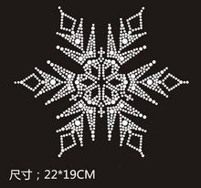 Free shipping (2pc/lot) Big Chirstmas Snowflake flower designs iron on transfer  hot fix rhinestone applique strass