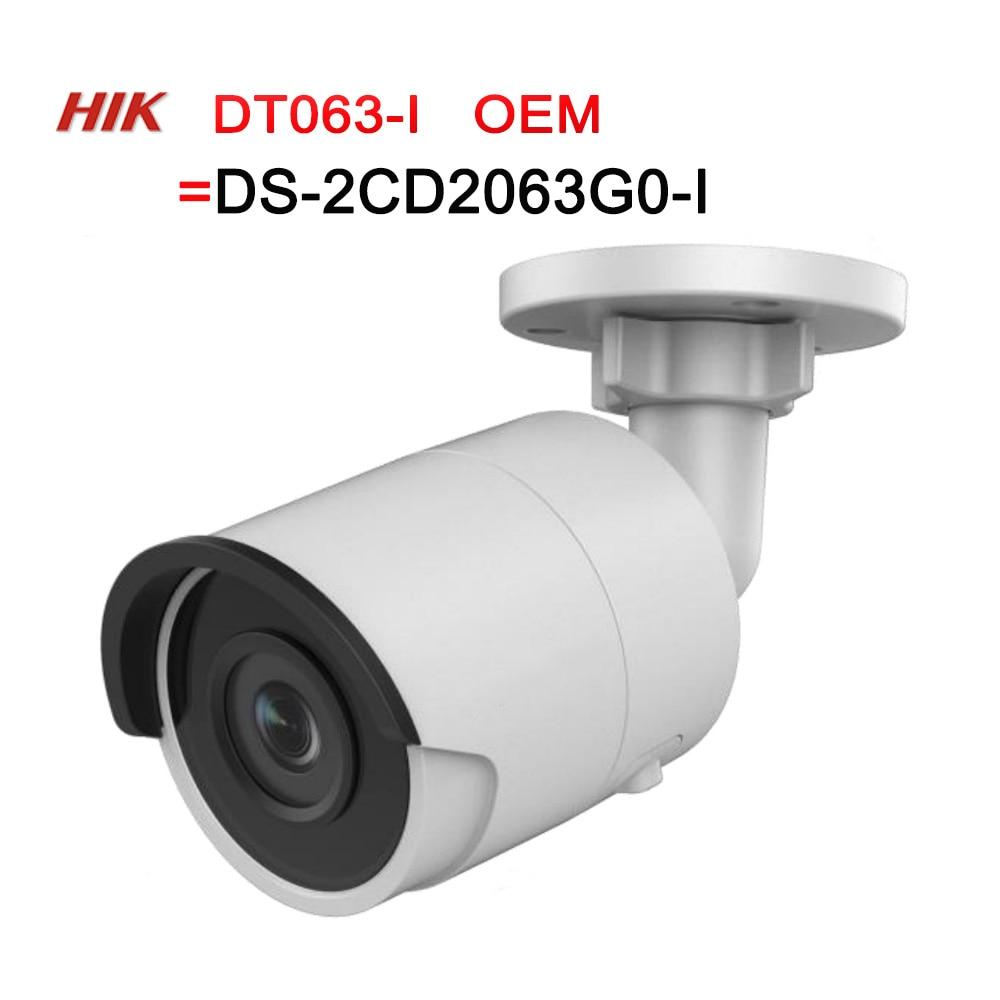 Hikvision OEM IP Camera 6MP DT063 I DS 2CD2063G0 I Bullet network CCTV Camera Updatable POE