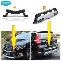 Для Geely Emgrand X7 EmgrarandX7, EX7, FC внедорожник, видения X6, NL4, педаль тормоза автомобиля, бампер автомобиля