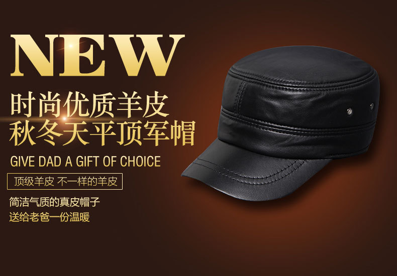 Autumn winter sheepskin hat male flat cap leather men outdoor leisure cap Leather Hat _01