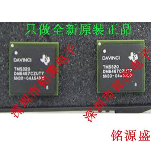Livraison Gratuite TMS320DM6467CZUT7 TMS320DM6467 BGA529Livraison Gratuite TMS320DM6467CZUT7 TMS320DM6467 BGA529