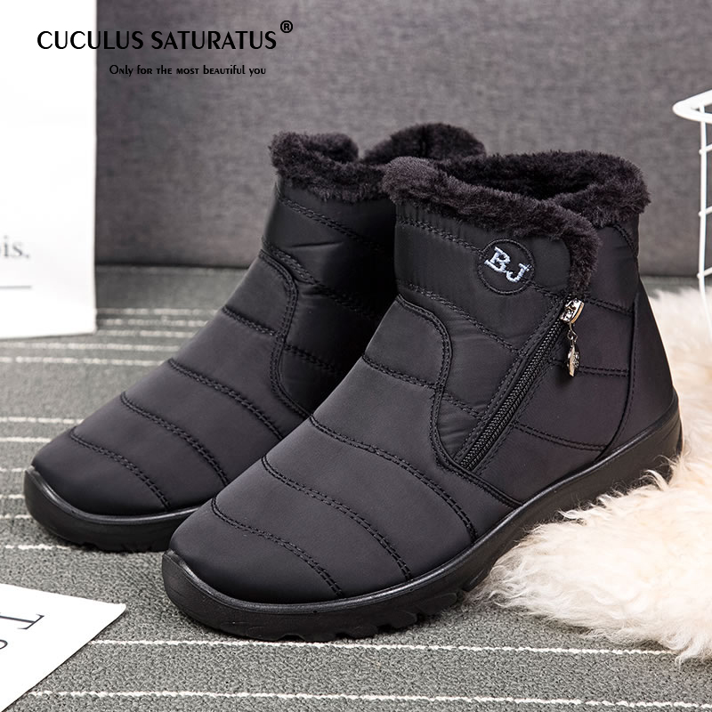 Cuculus Plus size 35-43 2019 winter new snow boots female tube thick plush water