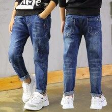 Штаны для мальчиков г. Осенние детские джинсы эластичная джинсовая одежда детские брюки для мальчиков от 4 до 14 лет, узкие леггинсы