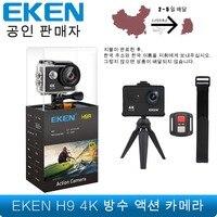 EKEN H9 H9R Sports Camera 4K 25fps Ultra HD Action Camera Wholesale for Korean Buyer