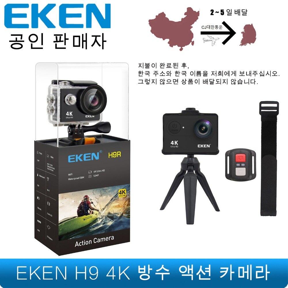 EKEN H9 H9R caméra de sport 4 K 25fps Ultra HD caméra d'action en gros pour l'acheteur coréen