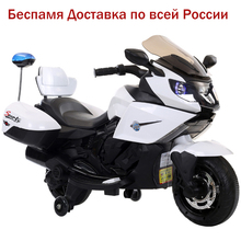Childrens electric motorcycle tricycle oversized toy car can be sitting baby battery men and women child police