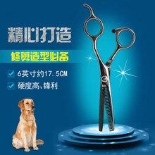 Стрижка домашних животных стрижка волос необходимые качественные ножницы для волос для домашних животных