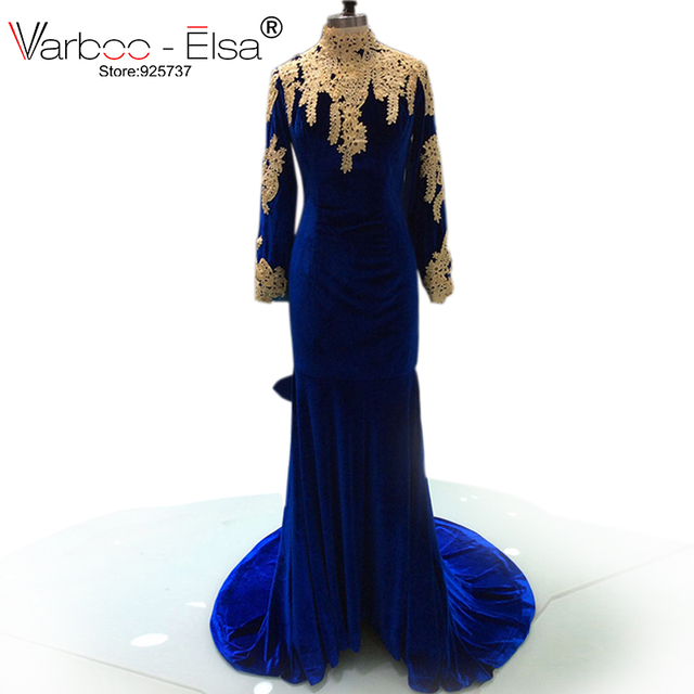 Royal Blue High Neck Prom Dresses 2018