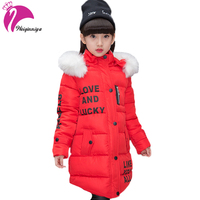 New 2019 Baby Girl Winter Jacket For Girl Thick Long Snowsuit Down Padded Girls Boys Winter Coat With Fur Hood Clothing