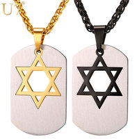 U7 Magen Star Of David Necklace Men Gift Gold Plated Stainless Steel Hip Hop Dog Tag