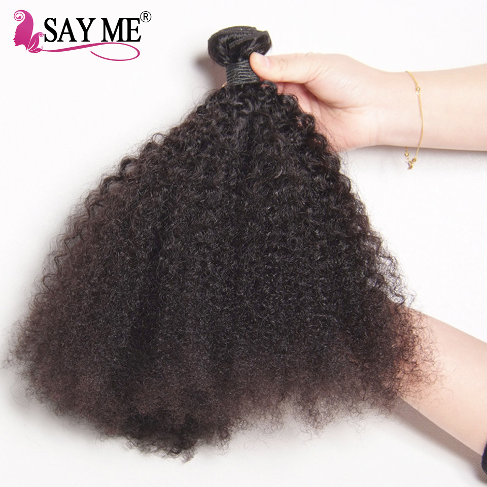 3 / 4 Bundles Afro Kinky Curly Weave Human Hair Extensions Peruvian Remy Hair Bundles Deals Hair Weaving SAY ME Hair Products